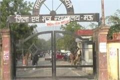 mow summons to eight policemen including co kotwal in third degree case