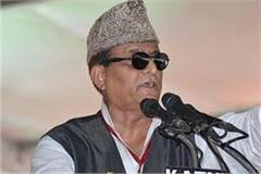 non bailable warrant issued against azam khan
