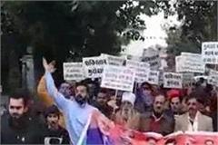 protest in una against stone pelting on nankana sahib slogans against pakistan