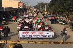 thousands of patiala landed in captain city in support of caa