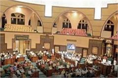 opposition walkout from the house raising slogans of guest scholars