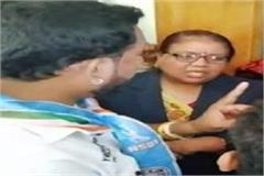 school taught caa lesson nsui burst into anger after hearing modi s praise
