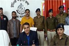 bjp leader sanjay yadav arrested by rajpura police