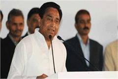 kamal nath govt s big decision financial sc st rape murder victims