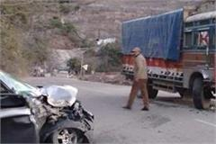 accident in bilaspur truck and car collided strongly