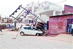 car collided with transformer due to deterioration major accident