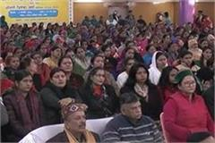 women conference held in nahan towards making self reliant