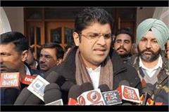 dushyant said what know i become chief minister