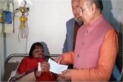 after inquiring the injured the minister handed over a check of 50 50 thousand