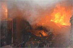 fire in guar gum factory due to short circuit loss of millions of rupees