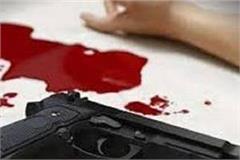 sultanpur former bsp candidate shot dead