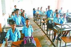 unique scheme launched through education department now students