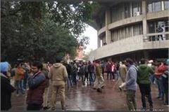 ruckus in punjab university