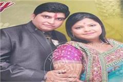 trader s daughter died in suspicious circumstances