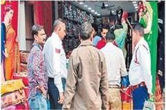 corporation shows strictness encroachment 14 fadis cut challans