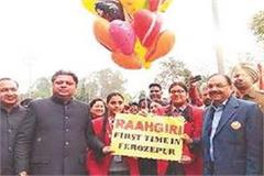 dc won hearts of people by organized fair of happiness on lohri