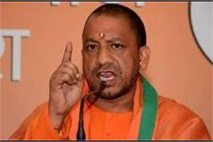 cm yogi lashed out at opposition said farmers forced to commit suicide