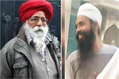 father demands the body of khalistani terrorist son happy