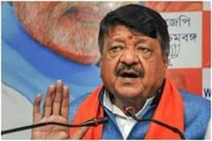 officials stay office mp not cm sleep peacefully one night vijayvargiya