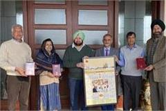 chief minister released the new year calendar and diary of punjab government