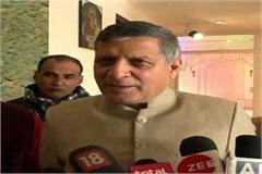 education minister kanwar pal gujjar s statement haryana government