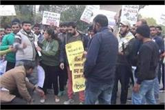 the fire of jnu incident reached other universities as well