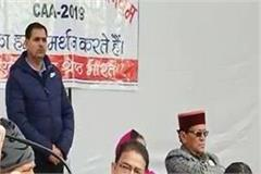 shanta kumar praised jinnah