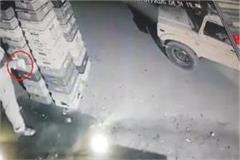 noida police becomes milk thief incident captured in cctv