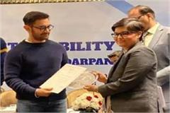 panipat number one title in terms of cleanliness at the hands of aamir khan
