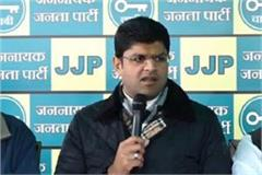 jjp will not contest delhi assembly elections
