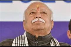 mohan bhagwat s big statement rss does not want to become a power center