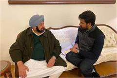 raja warring meet the chief minister
