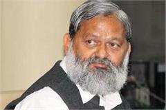 governor s approval to vij s committee amid controversy over cid