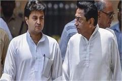 kamal nath s min support send congress jyotiraditya scindia rajya sabha