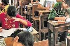 up tet exam scheduled on january 8 know when the results will come
