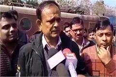 pac members arrived to inspect mp s katni railway station