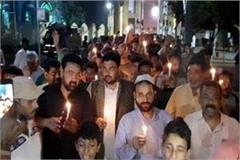 shia community angry over general commander death candle march removed