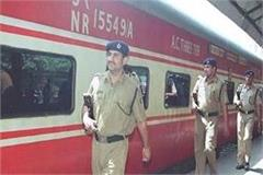 high alert on 26 january increased security of railways and public places