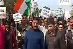 bjp held rally in support of caa in haroli