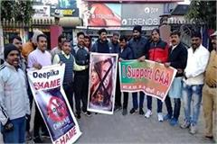 opposition of chhapak in indore boycott of film posters