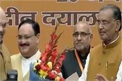 jp nadda today assuming the position of national president