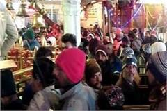 punjabi singers gathered to celebrate devotees
