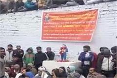 jatav society warns about conversion