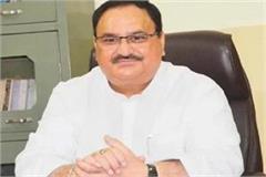 digvijay congratulated jp nadda on becoming bjp president