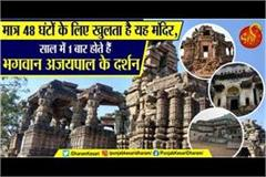 ajaygadh fort in madhya pradesh
