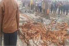 5 people died in jhansi due to wall collapse