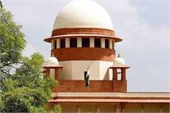 caa case sc said do not stop without listening to the government