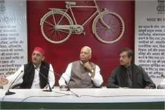constitutional crisis for non bjp ruled states against caa yashwant sinha