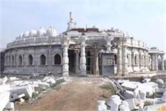 unique temple of north india where even an iron nail was not used