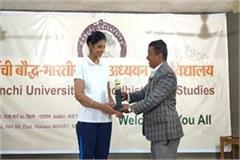 sanchi university student shweta entered name in golden book of world records